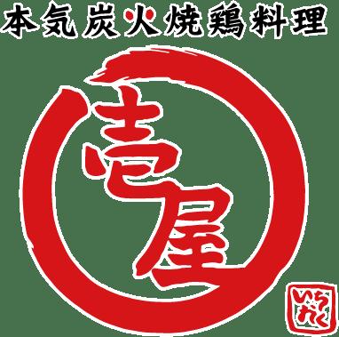壱屋(いちおく) 本町店